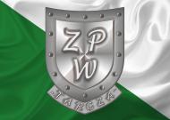 """Związek Pracowników Wojska """"TARCZA"""""""